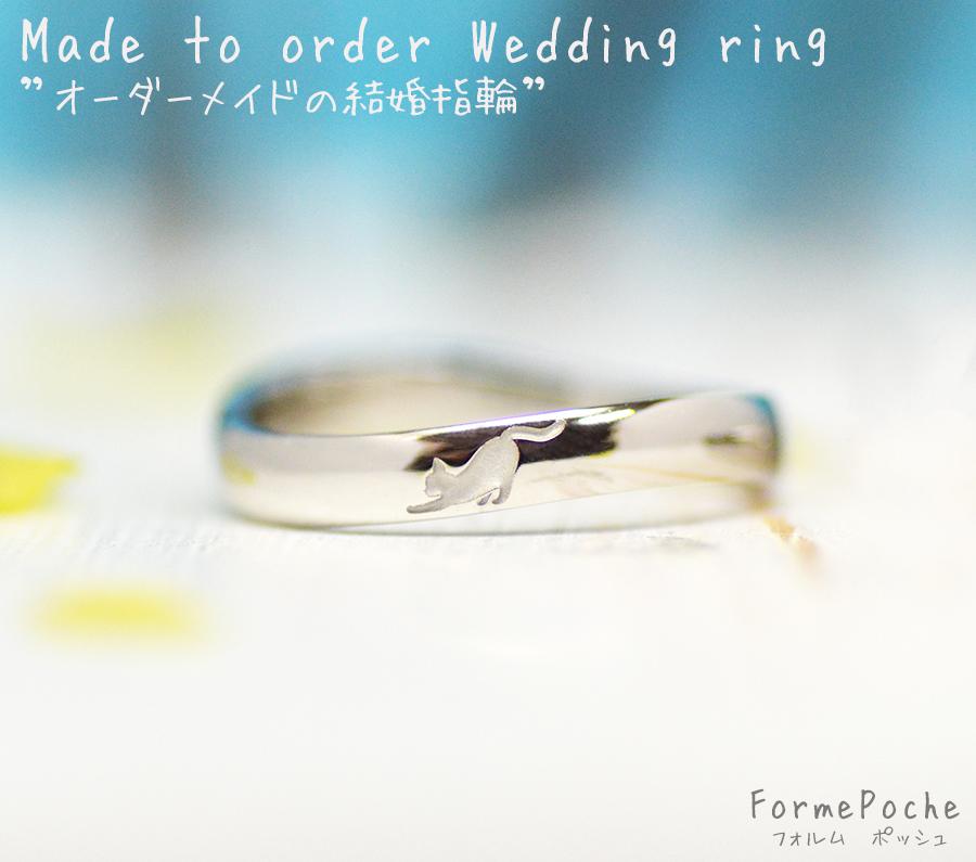 hi180721w1151-ring3 大坂 結婚指輪 刻印 ネコ ぶどう 誕生石
