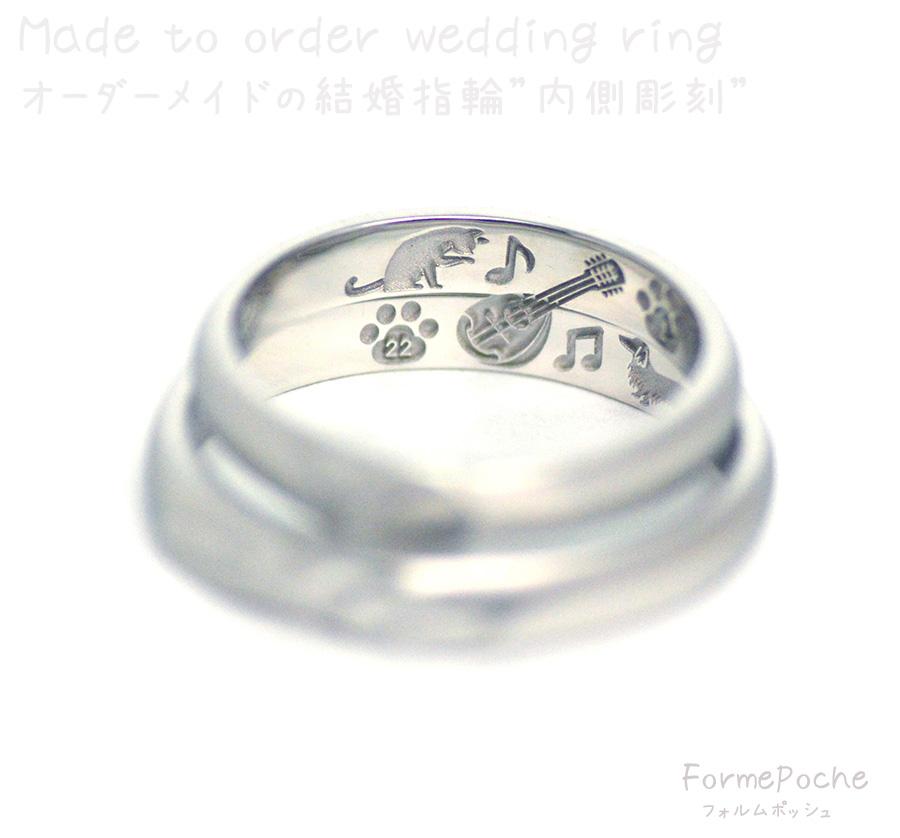 hi180722w1161-結婚指輪 イニシャル 猫 ダックスフント 犬 楽器-2