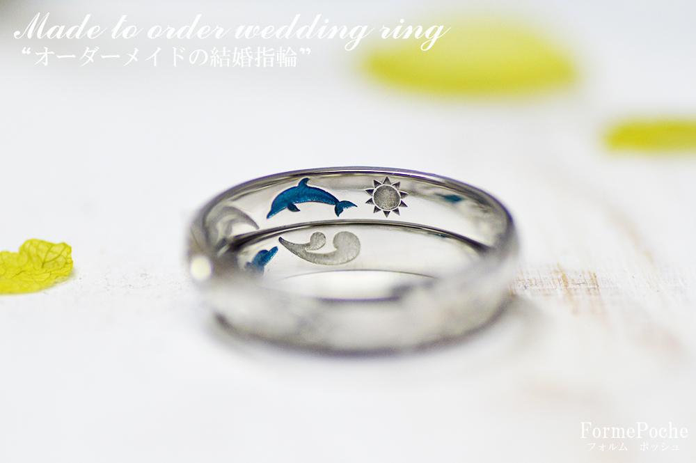 hi180709w1158-ring2 オーダーメイドの結婚指輪 イルカ ハワイアン 波 釣り針