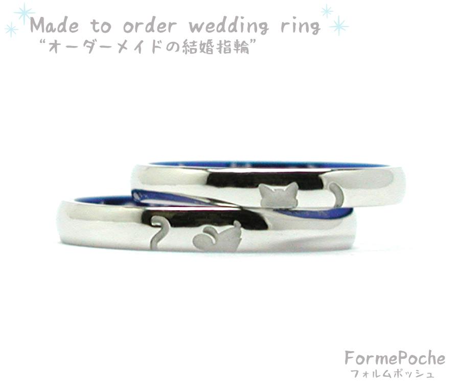 hi180728-w1125-ring1 オーダーメイドの結婚指輪 ネコ ネズミ