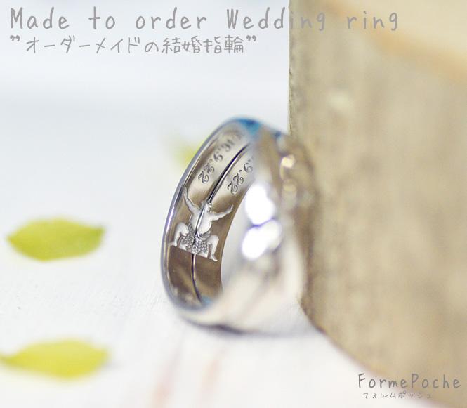 hi180826w1168-3ハンドメイドオーダーメイド結婚指輪