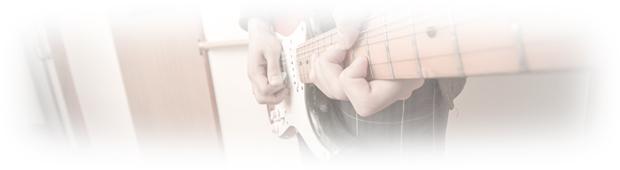 ギターを弾く 1