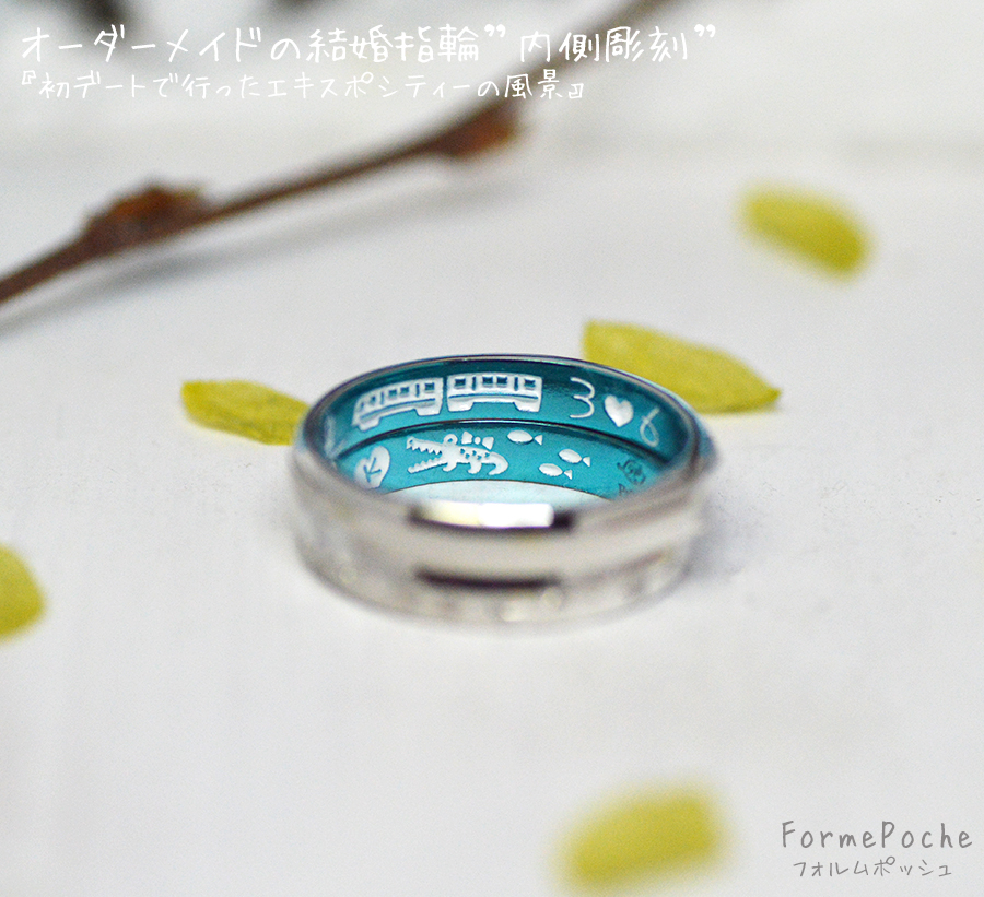 hi180809w1157-3 結婚指輪 オリジナル イラスト 刻印 大阪