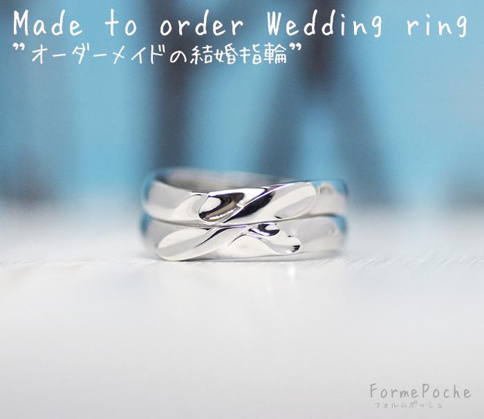 hi180826w1168-2 ハンドメイドオーダーメイド結婚指輪