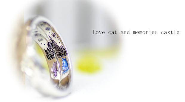 猫とお城1