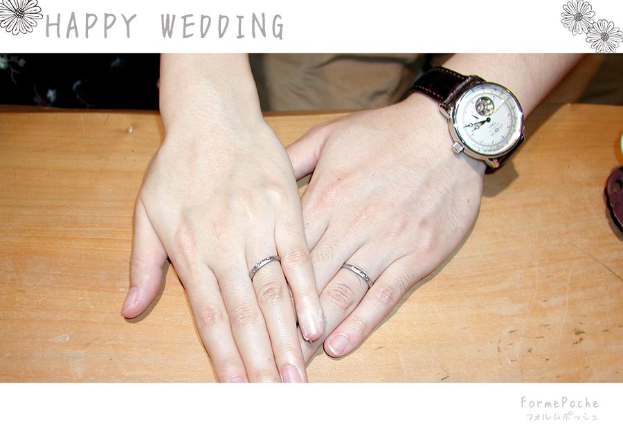 hi180812w1166-4 オーダーメイドの結婚指輪 桜 手彫り