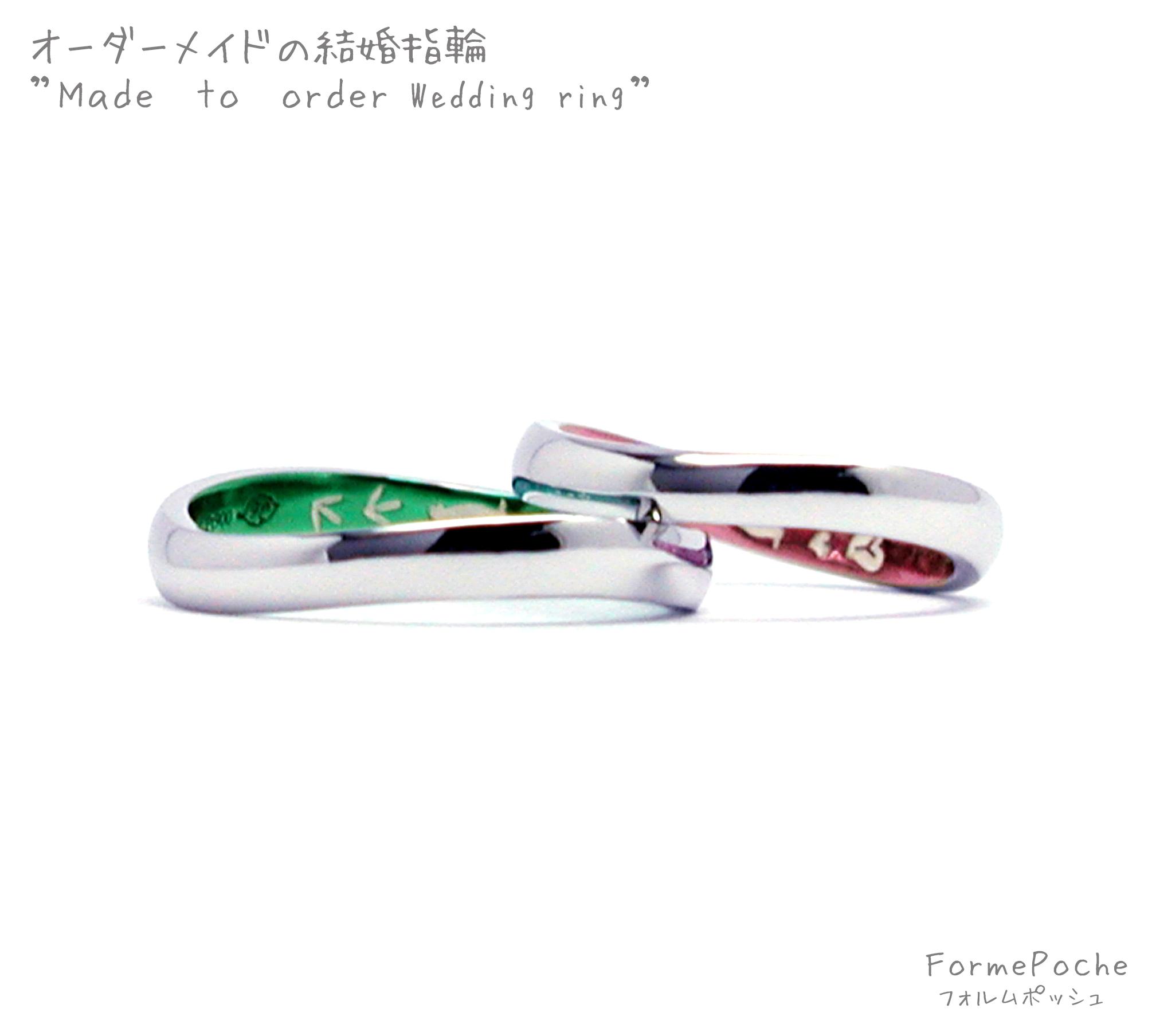 hi180806w1110-3 結婚指輪 シンプル 大阪 人気 手作り 刻印