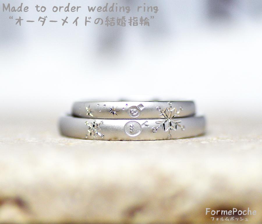 hi180802w1144-2 オーダーメイドの結婚指輪 雪 手彫り
