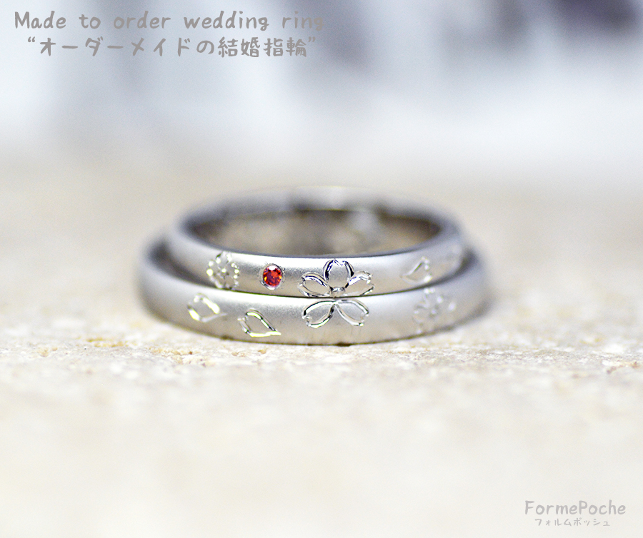 hi180802w1144-1 オーダーメイドの結婚指輪 桜 手彫り