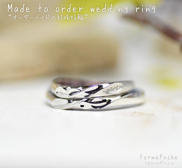 hi180929w1159-1 結婚指輪 大阪 オリジナル オーダーメイド