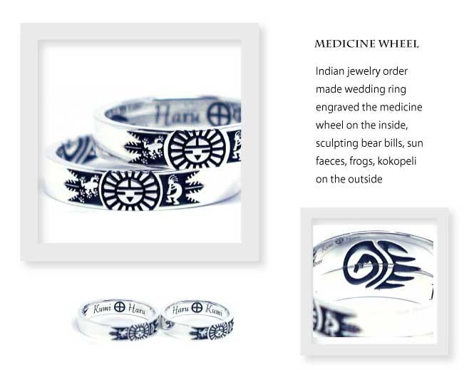 インディアンジュエリーの結婚指輪にサンフェイスとカエルとココペリとメディスンホイール