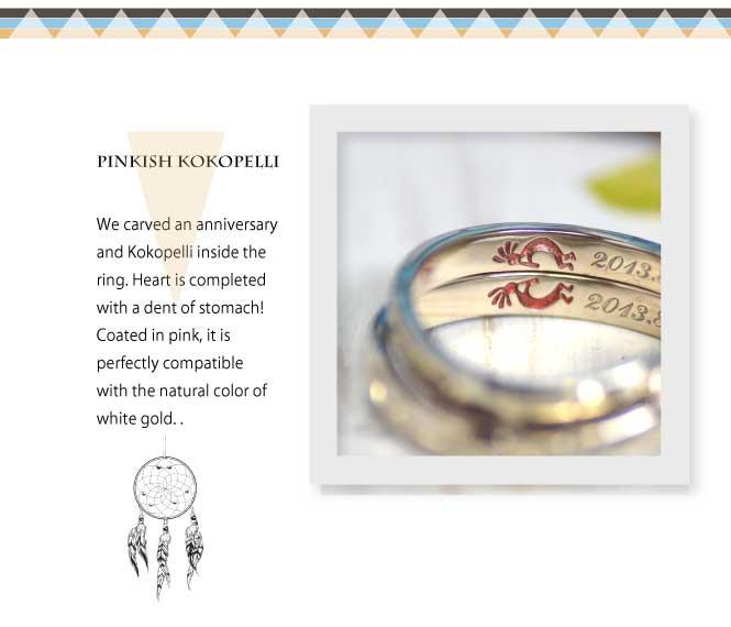 インディアンジュエリーの結婚指輪にココペリ