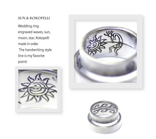 インディアンジュエリーの結婚指輪にココペリと太陽
