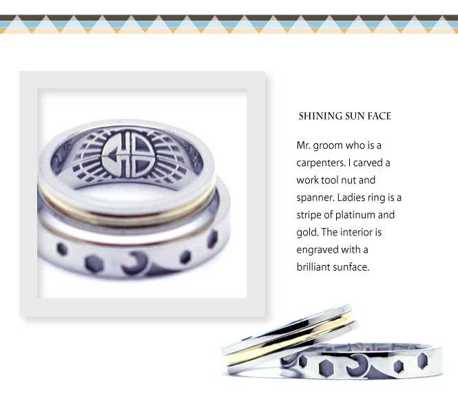 インディアンジュエリーの結婚指輪にサンフェイス