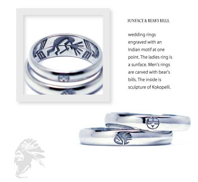 インディアンジュエリーの結婚指輪にココペリとサンフェイスと熊の手形