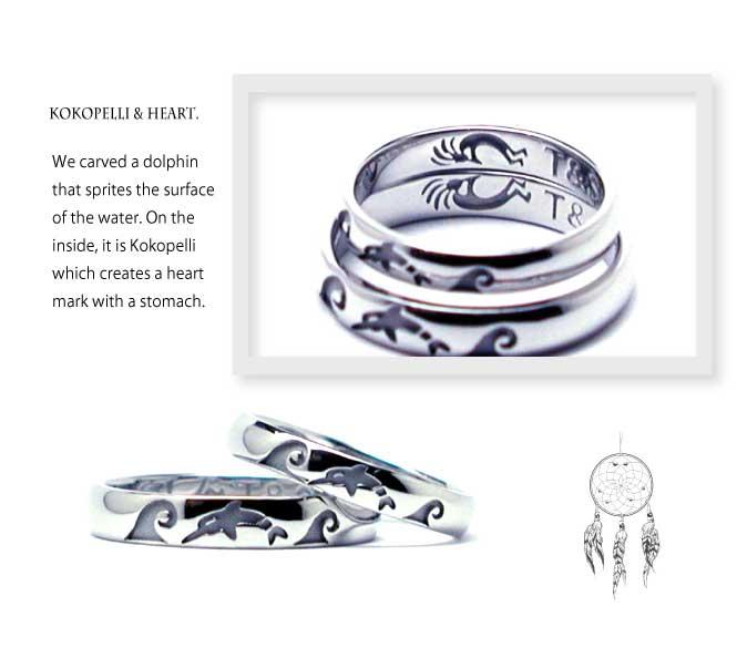 インディアンジュエリーの結婚指輪にココペリと波