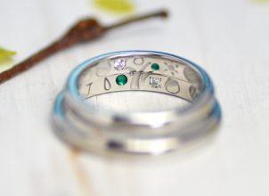木とどんぐりを描いた結婚指輪ーwhm007