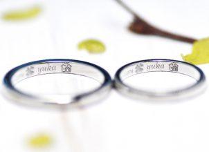 マイホームとクローバーを描いた結婚指輪-whm006