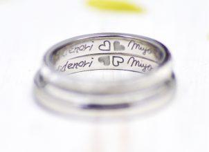 四つ葉のクローバーを描いた結婚指輪-whm009