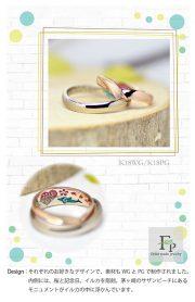 結婚指輪-完成12