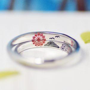 12、プロポーズの場所を描いた結婚指輪