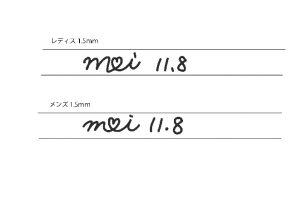 7、イニシャルと記念日