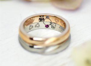 なまけものとパンダを手描きした結婚指輪-whm014
