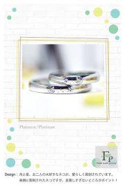 結婚指輪完成13