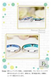 結婚指輪-完成11