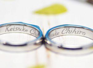 手描きの名前を刻印した結婚指輪-wm013