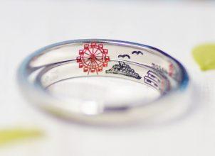神戸の風景を手描きした結婚指輪-whm012