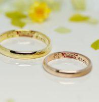 温泉と鳥料理が大好きな二人が描いて刻印した結婚指輪