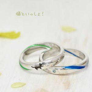 黒猫と白猫をデザインした結婚指輪