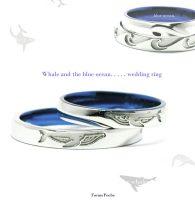 クジラのいる海をデザインした結婚指輪