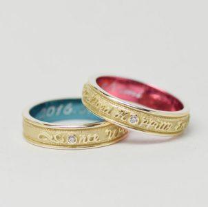 お好きな言葉をデザインした結婚指輪