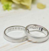 犬をイメージした記念日を彫刻した結婚指輪