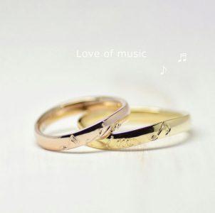 音楽好きなふたりがオーダーした音符モチーフの結婚指輪