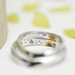 ひまわりと夜空と海と思い出をカラー彫刻した結婚指輪