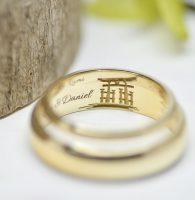 思い出の安芸の宮島を彫刻した結婚指輪