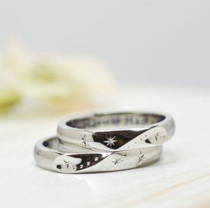 手彫りの星とインフィニティをイメージした結婚指輪