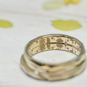 観覧車やクルーズの思い出の風景を彫刻した結婚指輪