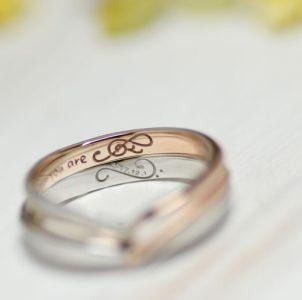 ふたりのLOVEを音楽で彫刻した結婚指輪