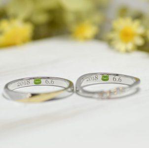 大好きなカエルのキャラクターをカラー彫刻した結婚指輪