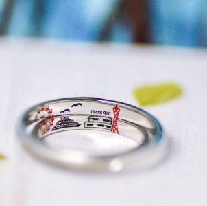 楽しかった神戸のデートその思い出を描いて刻印した結婚指輪