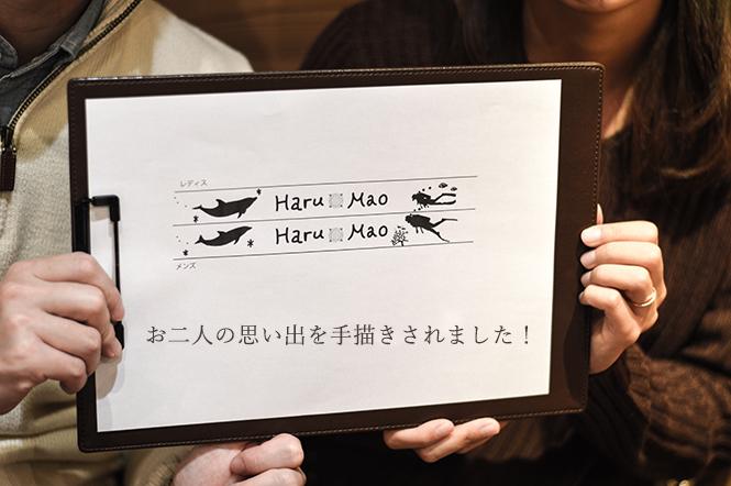 おふたりの思い出を手書きで結婚指輪のデザインに。